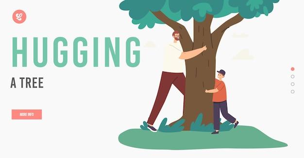 행복 한 아버지와 아들 포옹 나무 방문 페이지 템플릿입니다. 숨바꼭질 놀이를 하는 가족 캐릭터들. 야외 레크리에이션, 게임, 아빠와 소년 활동. 만화 사람들 벡터 일러스트 레이 션