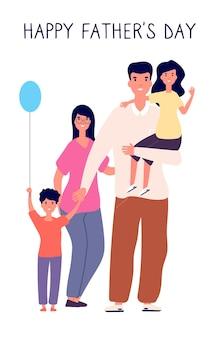 С днем отца. семейный праздник, папа держит милых детей, подарок папе поздравительная открытка