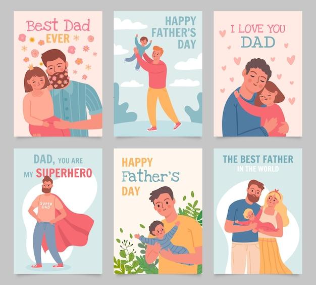 父の日おめでとう。父親と子供がいるギフトカード。男は娘を抱きしめ、息子と赤ちゃんと遊ぶ。スーパーヒーローのお父さん、最高の父ポスターベクトルセット。イラストの日お父さん、子供と幸せな父の愛