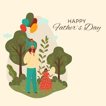 幸せな父の日グリーティングカードイラスト。都市公園を歩いて、一緒に楽しんで風船と綿あめを持つお父さんと子供たちのキャラクター。アウトドアアドベンチャーで家族を愛する