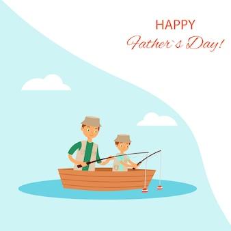 幸せな父の日グリーティングカードイラスト。父と息子の男の子のキャラクターが湖で釣り、家族の週末のアクティビティで一緒にボートに座っています。アウトドアアドベンチャーで家族を愛する