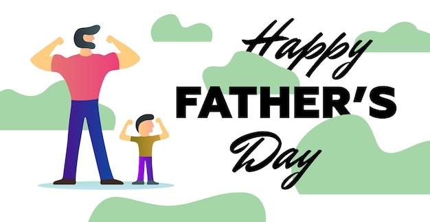 幸せな父の日休日強いお父さん息子ショー腕上腕二頭筋筋肉スタンドカーキ背景ベクトル