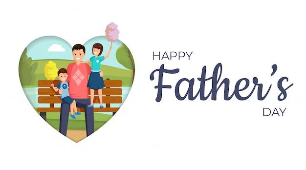 해피 아버지의 날 벡터 배너 템플릿입니다. 아들과 딸 아빠 만화 캐릭터와 함께 공원에서 벤치에 앉아 웃 고. 타이포그래피와 달콤한 솜사탕 평면 그림을 먹는 행복한 가족