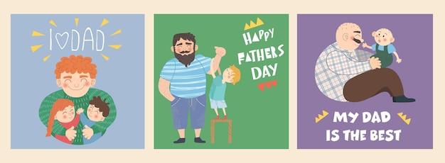 父の日おめでとう!シンプルな手描きスタイルのイラスト3点セット。家族、子供との関係における父親の愛と世話の概念。