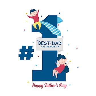 С днем отца, лучший папа иллюстрация