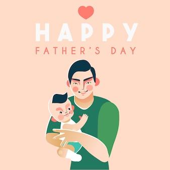 아시아 남자와 아기와 함께 해피 아버지의 날 카드