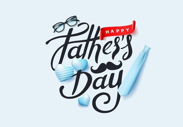 幸せな父の日カード