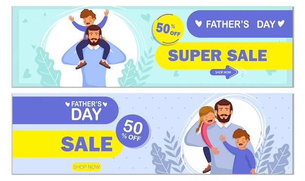 Празднование дня отца. творческий заголовок веб-сайта или набор баннеров, распродажа с плоским предложением скидки, иллюстрация милого мальчика и девочки, обнимающей его отца Premium векторы