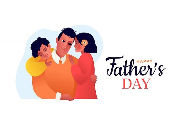 幸せな父の日。父と子供。お父さんは彼の娘と息子を抱擁します