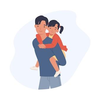 父の日おめでとう。ピギーバックの彼の娘と一緒にお父さんは一緒に幸せな笑顔。うれしそうな父が小さな子供と遊んでいます。フラットスタイルのイラスト