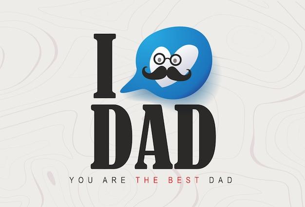 幸せな父の日の挨拶バナー