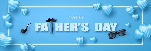 幸せな父の日挨拶バナー