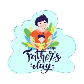 해피 아버지의 날 인사말 카드 디자인입니다. 행복한 아버지는 아들과 함께 미소를 짓습니다. 손으로 그린 글자와 함께 파란색 배경에 아빠와 아들 포옹의 벡터 그림.
