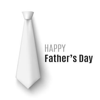 幸せな父の日グリーティングカードデザイン。白いネクタイ。