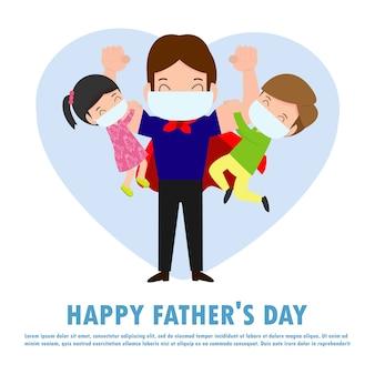 Счастливая поздравительная открытка дня отца. великий папа с сыном и дочерью висят на руках и в медицинских масках для предотвращения заболевания коронавирусом (2019-нков) covid-19