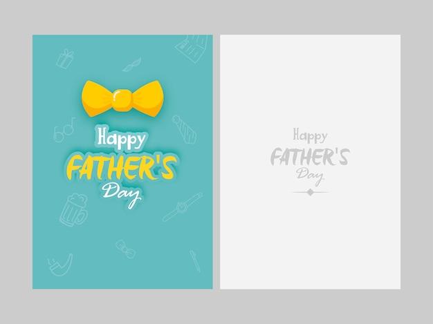 2色のオプションで幸せな父の日のグリーティングカード。