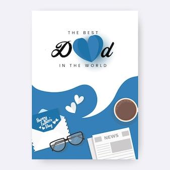 Поздравительная открытка с днем отца с лучшим папой в мире фразу на синем и белом фоне.