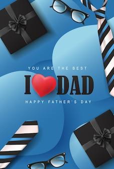 幸せな父の日グリーティングカード Premiumベクター