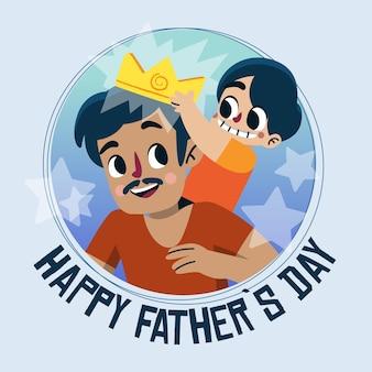 幸せな父の日のイラスト