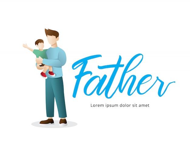 Счастливая иллюстрация дня отца