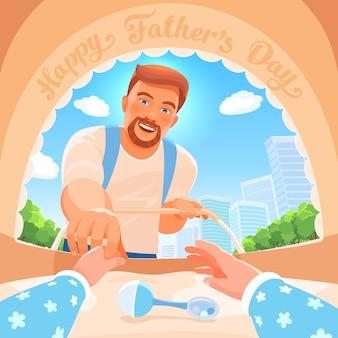 父の日おめでとう。画像。ひげを生やしたパパは、夏の通りに乳母車を押しています。笑みを浮かべて男は身を乗り出し、彼の赤ちゃんの指に触れます。新生児の目から見た一人称視点。