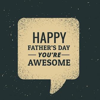 幸せな父の日のテキストは、チャットバブルで書かれました