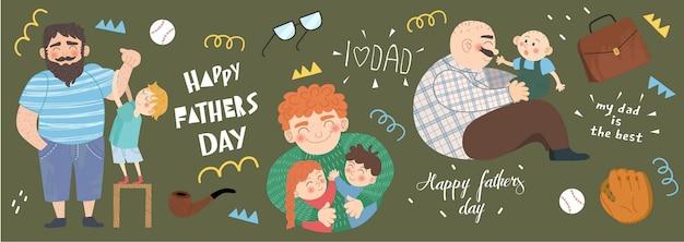 С днем отца! векторные милые иллюстрации разных отцов со своими детьми. рисунки для открыток и плакатов.