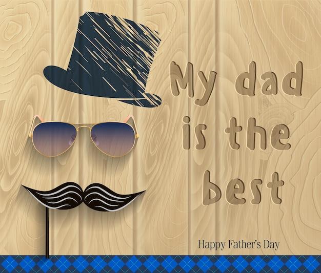 해피 아버지의 날. 벡터 일러스트 레이 션. 디자인 인사말 카드입니다.