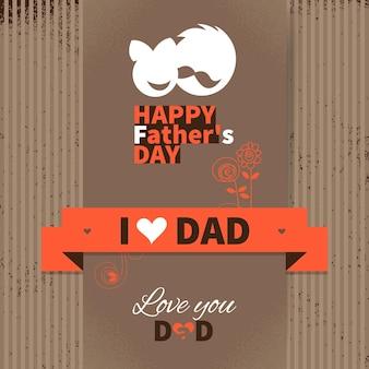 해피 아버지의 날 빈티지 레트로 카드입니다. 유형 글꼴 및 기호 컬렉션 집합입니다. 아버지와 딸의 추상 실루엣