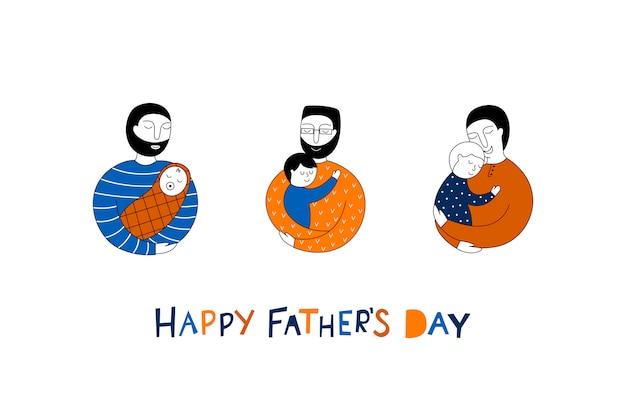 幸せな父の日。