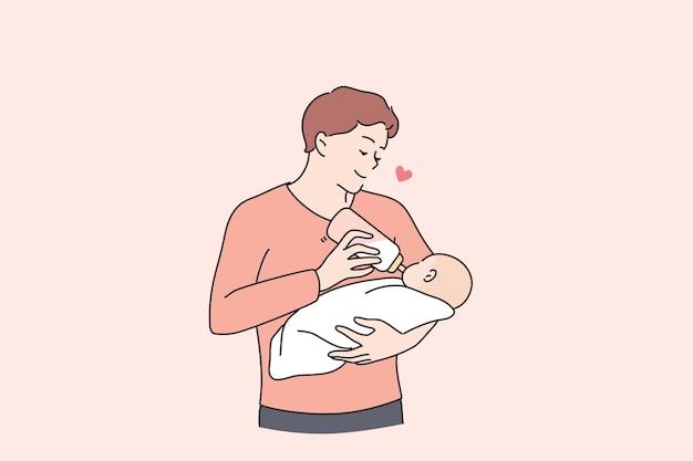 幸せな父性と子供時代の概念