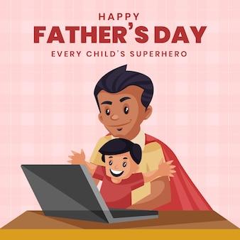 Счастливый день отца баннер дизайн шаблона