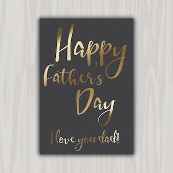 幸せな父の日カード手書きテキスト
