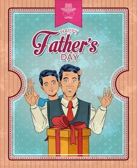 Счастливая открытка отцов