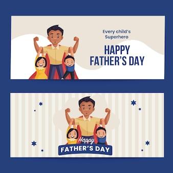 Счастливого дня отца мультяшном стиле дизайн баннера