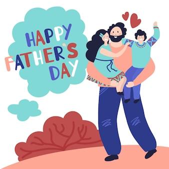 С днем отца. папа обнимает ребенка, празднует открытку с веселыми мужчинами и детьми. детство, человек проводить время дочь сын вектор концепции. день отца, праздник карты папы, иллюстрация шаблона празднования