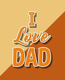 Счастливый день отца дизайн с я люблю папу фразу