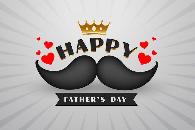幸せな父親の日ヒップスタイルの背景