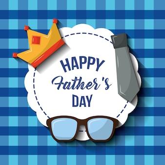 Счастливый отец день этикетки очки корону галстук