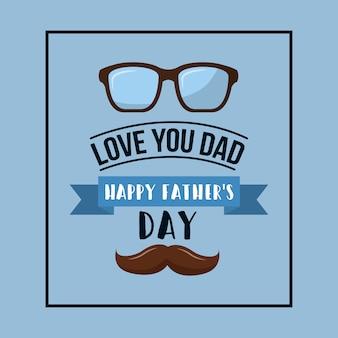 Счастливый день отца любит тебя