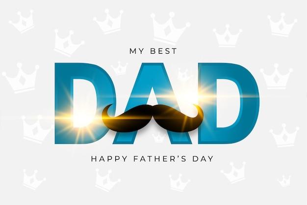 Felice festa del papà brillante design biglietto di auguri