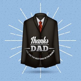 해피 아버지의 날