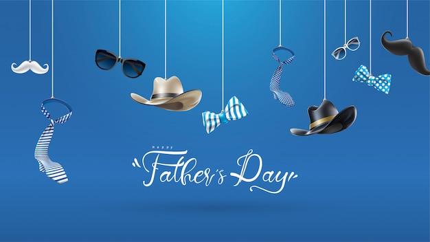 ハッピー父の日