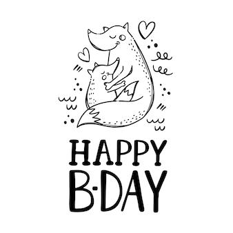 Happy fox birthday father fox hugs his baby. handwriting text monochrome hand drawn clip art   illustration set