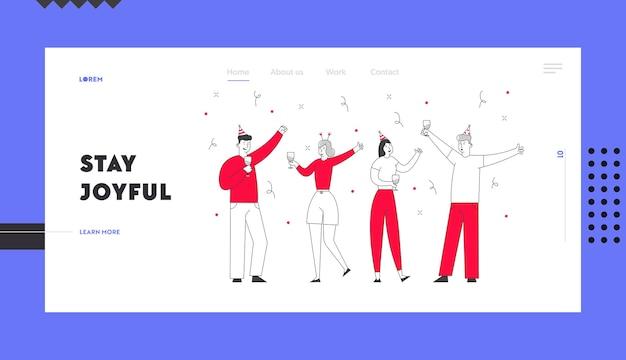 幸せな友人や同僚のチームがパーティーホリデーウェブサイトのランディングページを祝います。