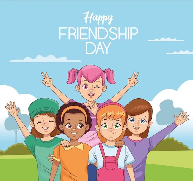 공원에서 아이들의 그룹과 행복한 우정의 날 축하