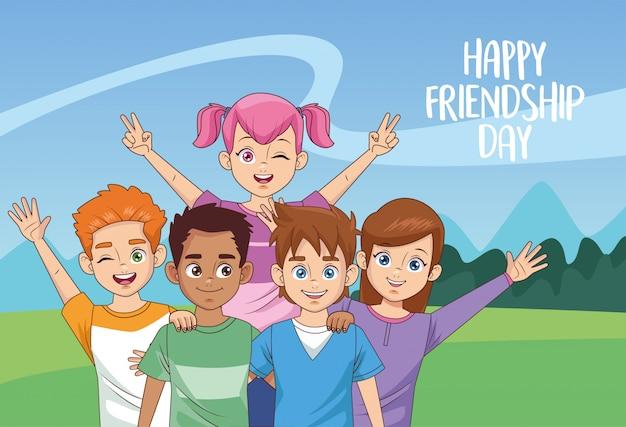 公園で子供たちのグループとの幸せな友情日のお祝い