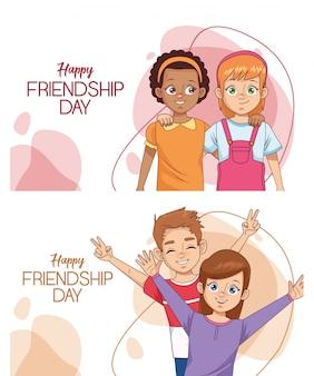 아이들과 함께 행복한 우정의 날 축하