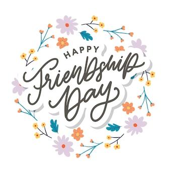 Поздравительная открытка с днем дружбы для плаката, флаера, баннера для веб-сайта, шаблонов открыток, плакатов, логотипов v ...