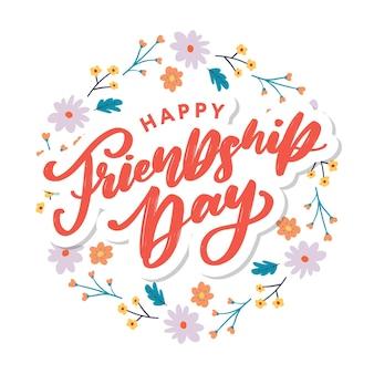 행복 한 우정의 날 인사말 카드입니다. 포스터, 전단지, 웹 사이트 템플릿 배너, 카드, 포스터, 로고. 벡터 일러스트 레이 션.